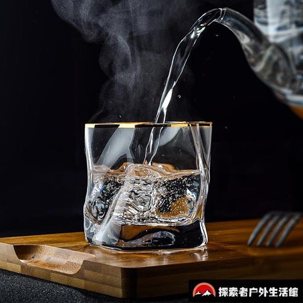 簡約北歐可愛潮流家用耐熱杯磨砂玻璃杯高顏值水杯子【探索者戶外生活館】