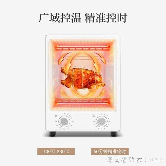 olayks出口日本原款迷你電烤箱家用面包烘焙烤爐全自動小型12升 NMS【美眉新品】