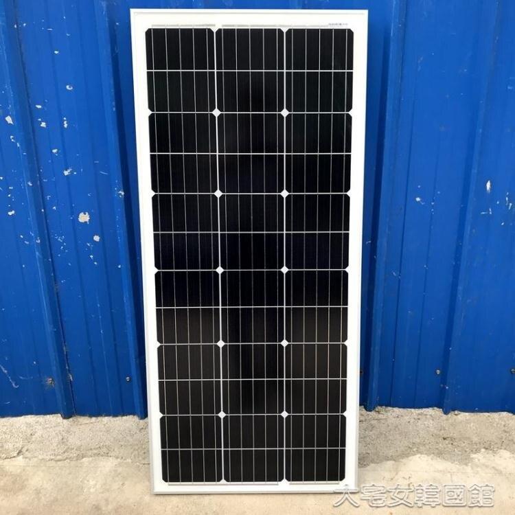 現貨 全新100W瓦單晶太陽能板太陽能發電板電池板光伏發電繫統12V家用 YJT