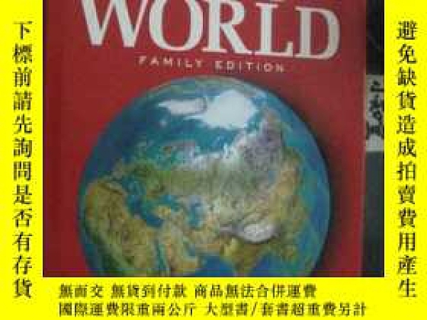 二手書博民逛書店英文原版罕見THE TIMES ATLAS OF THE WOR
