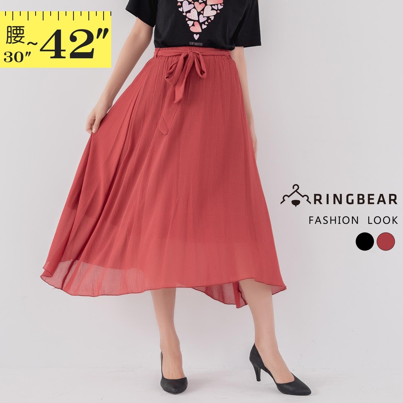 紗裙--飄逸優雅輕柔雪紡鬆緊裙頭繫帶荷葉邊裙擺長裙(黑.紅XL-4L)-Q126眼圈熊中大尺碼
