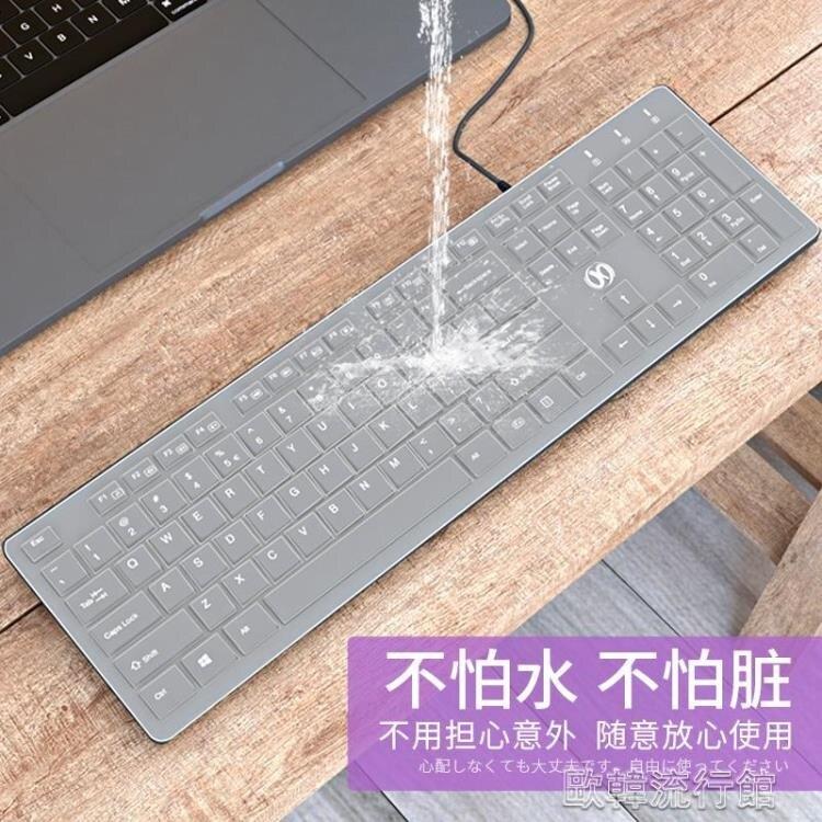 電腦鍵盤臺式遊戲辦公打字家用筆記本外接靜音有線巧克力薄膜健盤SUPER 全館特惠9折