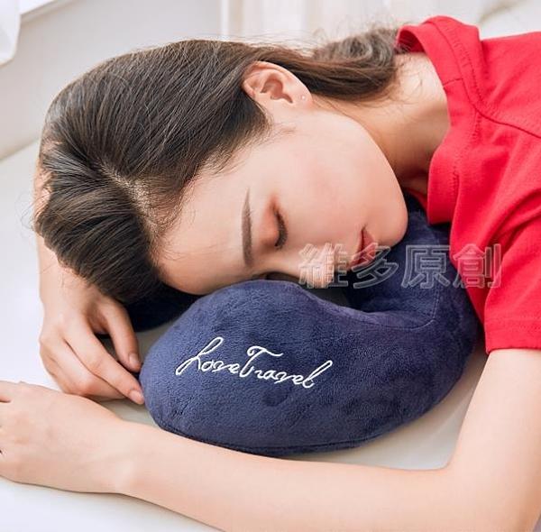 午睡枕脖子u型枕護頸飛機火車枕頭午睡坐車睡覺神器頸椎頸枕旅行脖枕u形 維多原創