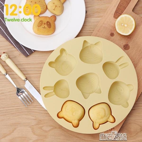 烘焙工具模具蒸模烘焙餅干蛋糕卡通烤箱家用戚風套裝磨具硅膠工具【全館免運】