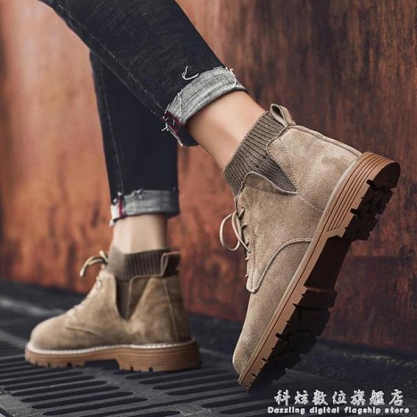 馬丁靴男士工裝靴英倫風夏季雪地棉鞋中幫秋季透氣高幫男鞋子潮鞋科炫數位
