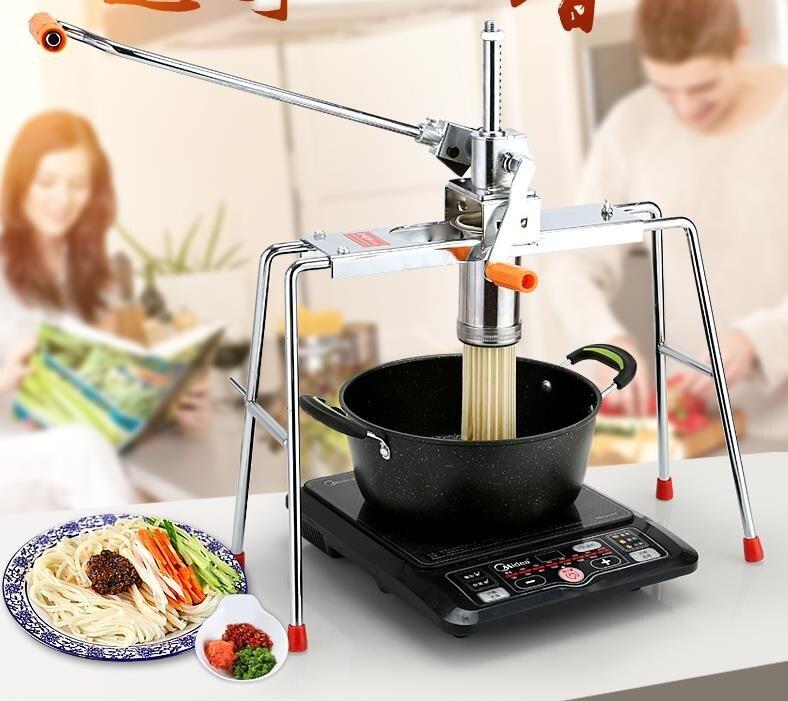 樂天優選-壓麵器 壓麵機家用餄餎機 手動餄烙粉條壓面機河洛機壓面條機器 家用面條機家
