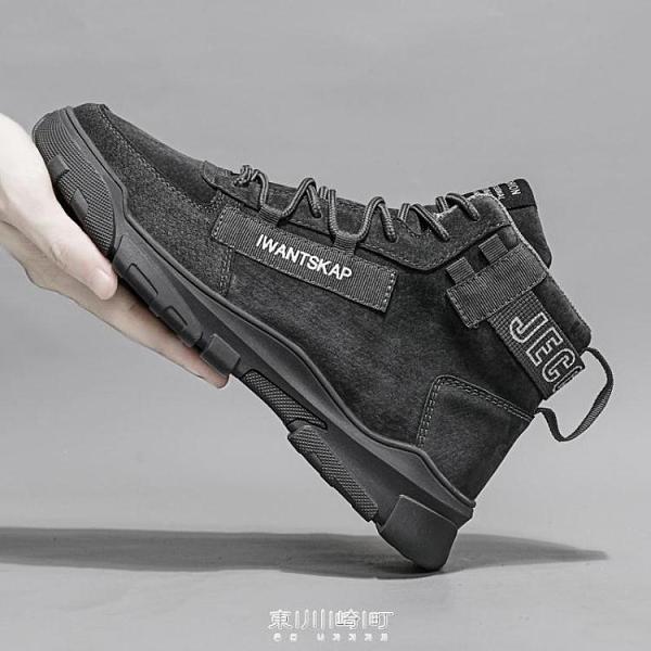馬丁靴男秋季新款英倫風高幫短靴工裝靴子韓版休閒百搭男士沙漠靴 快速出貨