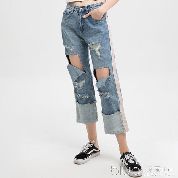 牛仔九分褲破洞牛仔褲女裝九分刮爛潮流時尚哈倫褲子