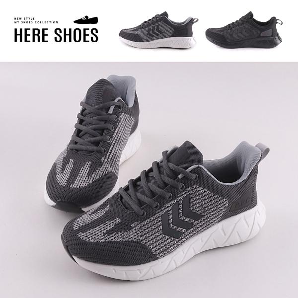 [Here Shoes] (男鞋39-44) 3.5cm厚底 輕量化針織 圓頭厚底綁帶運動休閒鞋-KB80627