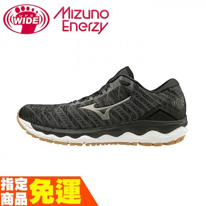 MIZUNO WAVE SKY 4 WAVEKNIT 超寬楦 一般型男慢跑鞋 黑 J1GC203949 贈1襪 20FW