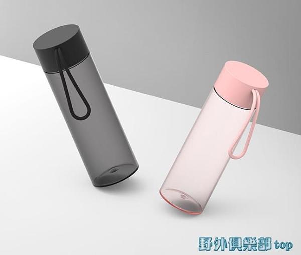 隨行杯 深澤直人生活分子Tritan運動水杯隨行杯便攜隨手杯 快速出貨