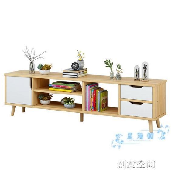 電視櫃 北歐電視櫃茶現代簡約小戶型實木電視機櫃簡易客廳臥室地櫃