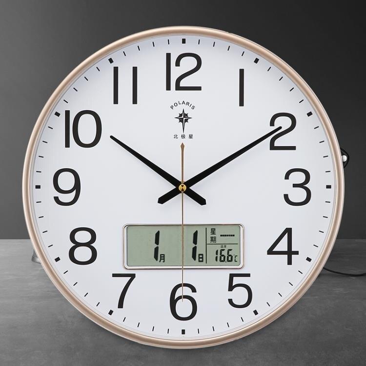 時鐘 鐘表掛鐘客廳現代簡約大氣家用石英鐘創意靜音圓形電子表時鐘掛表 交換禮物