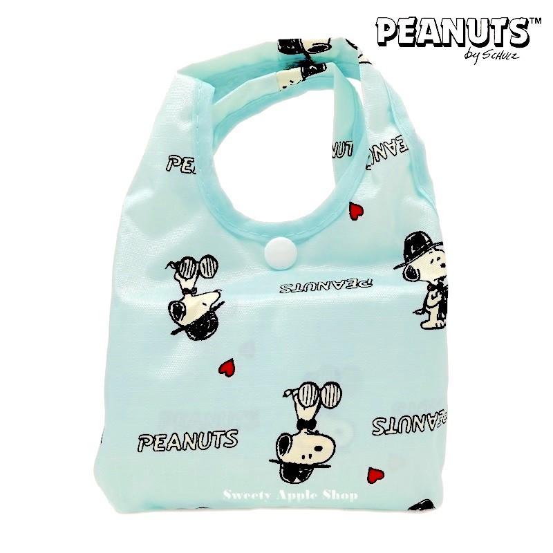 史努比 SNOOPY【 TW SAS日本限定 】禮帽愛心英字版 折疊收納式 購物袋 / 環保袋 /手提袋 (綠色)