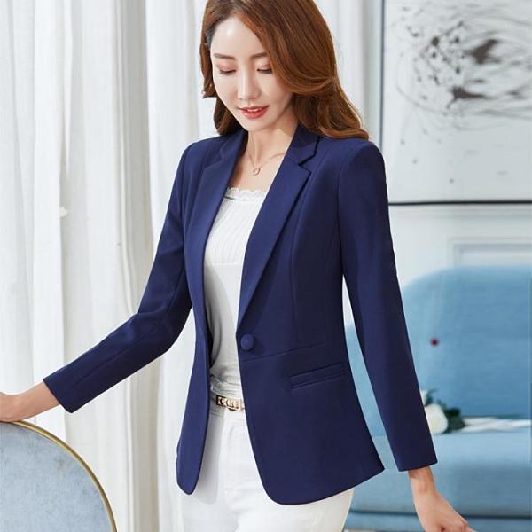 西裝外套2021新款秋季修身顯瘦OL氣質長袖小西裝女外套大碼休閒百搭西服 雲朵