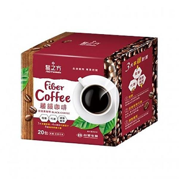 台塑醫之方纖韻咖啡-炭焙黑咖啡