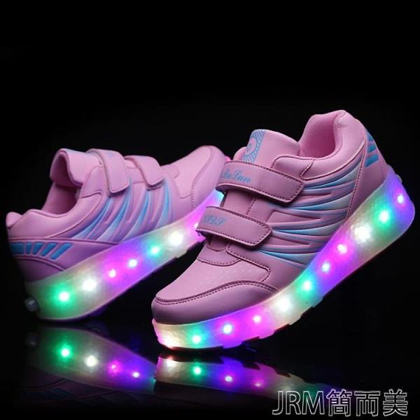 暴走鞋學生兒童滑輪鞋女童雙輪轱轆隱形變形鞋有帶輪子的鞋爆走鞋 快速出貨
