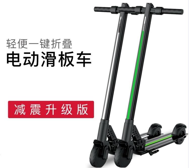 「樂天優選」平衡車 電動滑板車輕便代步迷你電瓶車成人便攜電動摺疊車20公里