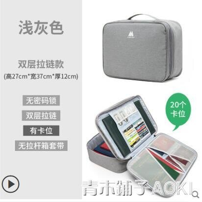 多層證件收納包盒家庭大容量多功能箱檔案文件護照卡包資料整理袋