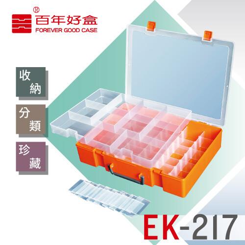 現貨優惠 犀牛工具箱 零件盒 收納箱 零件 收納盒 手提箱