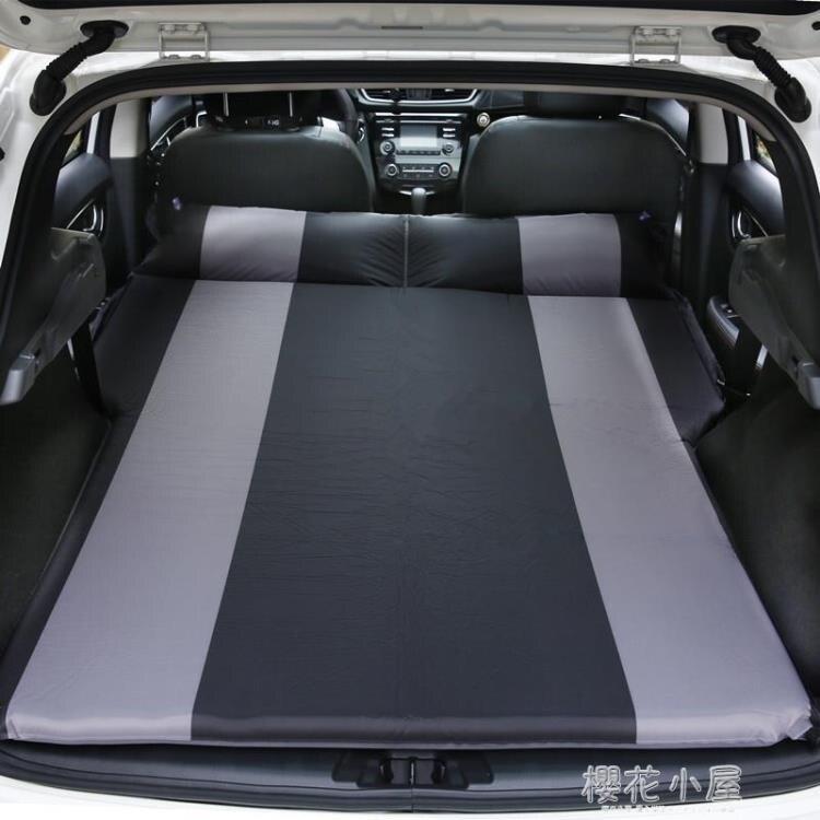成人車震床自動充氣床墊車載后備箱充氣床越野車SUV車用旅行睡墊