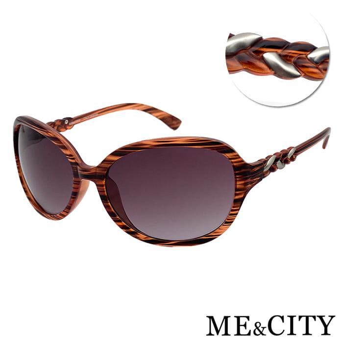 ME&CITY 義式古典麻花紋路太陽眼鏡 抗UV (ME 120017 J520)