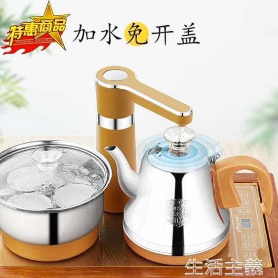 泡茶機 泡茶機自動上水壺家用電熱水壺智慧全自動電磁茶爐玻璃燒水煮茶