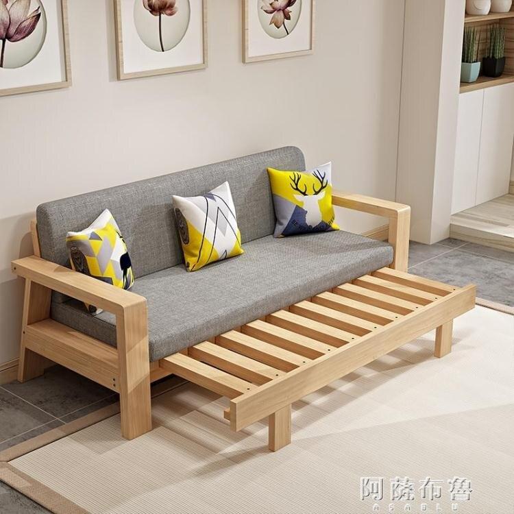 折疊沙發床 沙發床客廳多功能兩用可折疊實木布藝三人位沙發床小戶型客廳家用