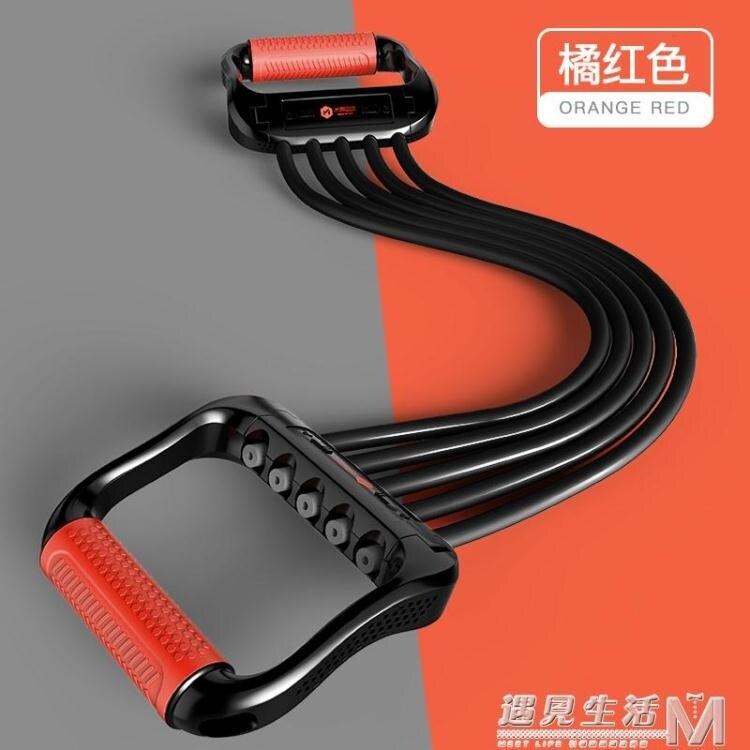 [居家必備]拉力器擴胸器男士健身多功能彈力繩女臂力器胸肌背肌運動家用器材