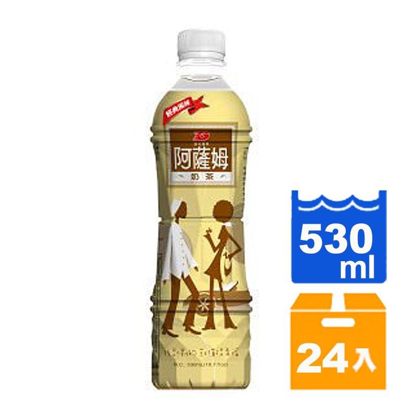 匯竑 阿薩姆 奶茶 530ml (24入)/箱【康鄰超市】