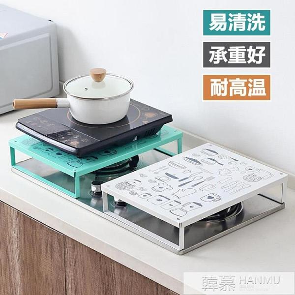 電磁爐支架灶台架子燃氣灶罩蓋廚房微波爐置物架煤氣灶蓋板 母親節特惠 YTL