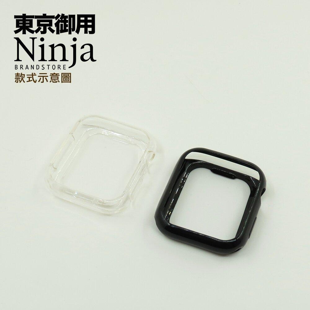 【東京御用Ninja】Apple Watch 6 (44mm)晶透款TPU清水保護套