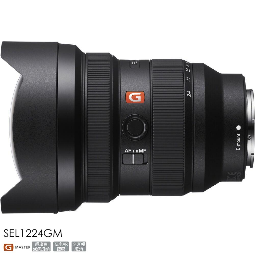 SONY EF 12-24mm F2.8 GM 索尼公司貨 SEL1224GM