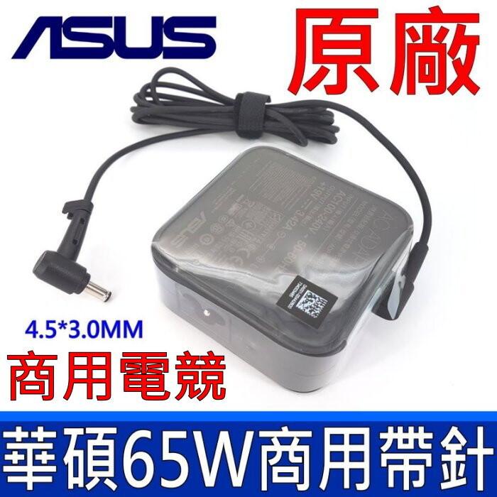 華碩 65w 原廠變壓器 充電器 pu403ua pu403uf pu404f pu450cd
