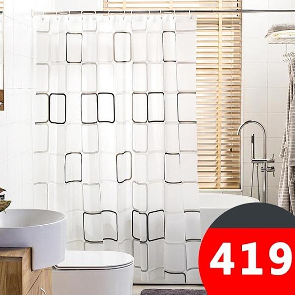 加厚浴簾套裝免打孔防水防霉簾子布衛生間掛簾浴室門簾桿隔斷浴罩