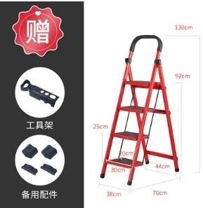 現貨 梯子家用摺疊室內伸縮多功能人字梯加厚行動扶梯四步五步踏板爬梯 限時鉅惠85折