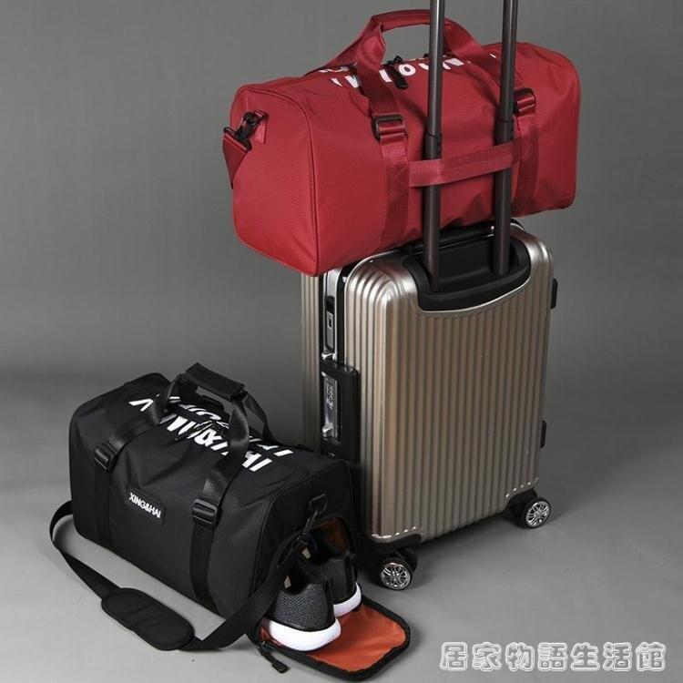 [八折限時限購]旅行包大容量手提健身包男輕便行李包女短途旅行袋可摺疊運動包裝
