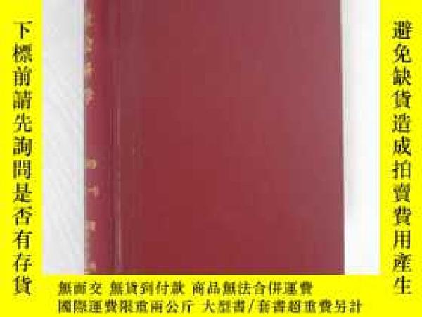 二手書博民逛書店高校社會科學罕見1989年1-6期 精裝合訂本Y19945