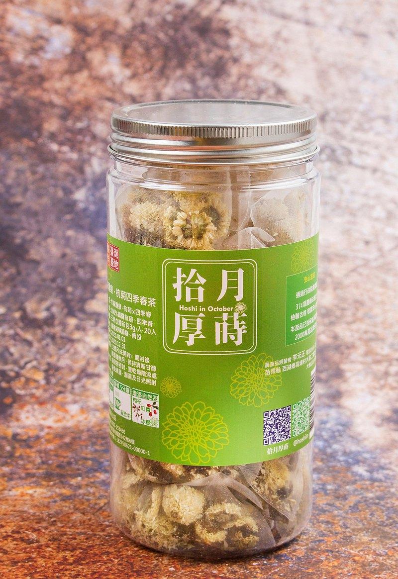 純淨罐裝  杭菊四季春茶