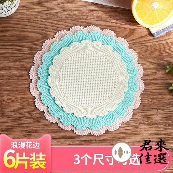 6片裝 耐熱餐墊碗墊子鍋墊圓形盤墊餐桌墊防燙家用【君來佳選】