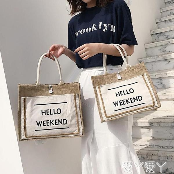 草編包韓國原創購物袋手提包女新款帆布公文包文件包字母草編麻布包 愛丫 交換禮物