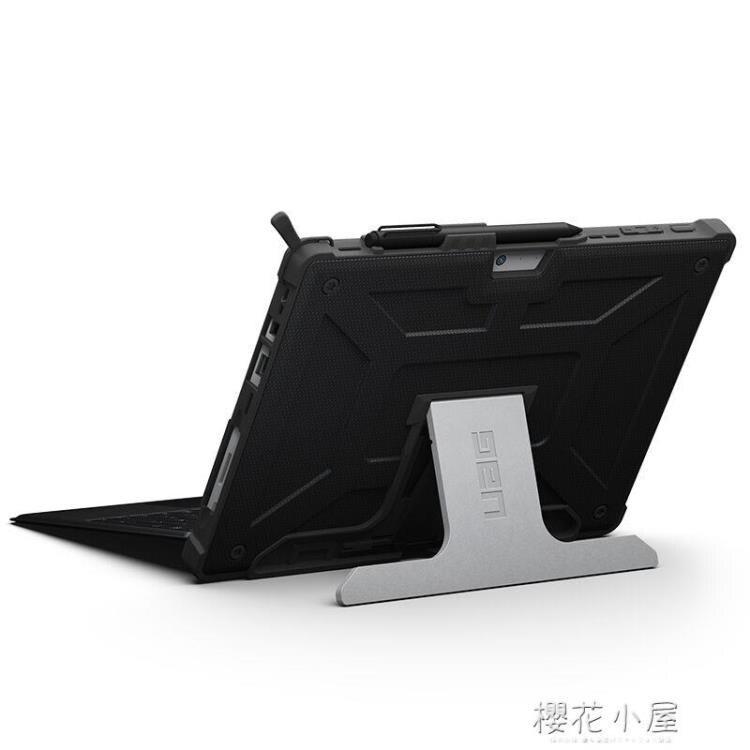 UAG微軟surface pro保護套防摔蘇菲pro6平板電腦保護殼pro4/5帶支架男女