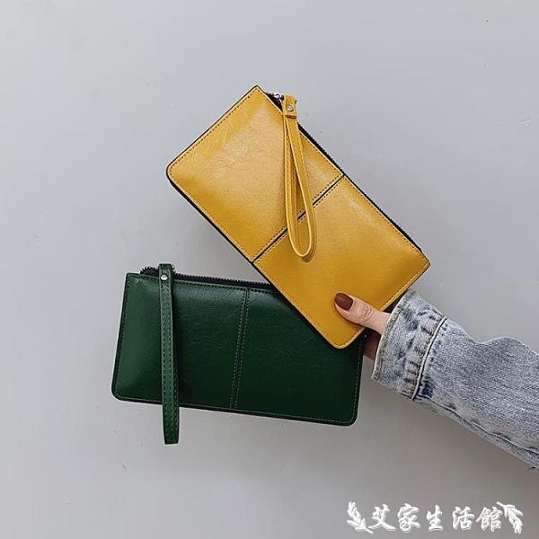 長夾新款韓版女士長款錢包女拉鍊錢夾韓版大容量手拿包手機包卡包 艾家