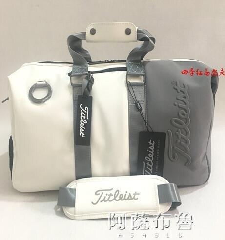 【快速出貨】高爾夫球包 新款高爾夫衣物包 男女款輕便手提包料防水耐磨 高爾夫衣物包  七色堇 新年春節送禮