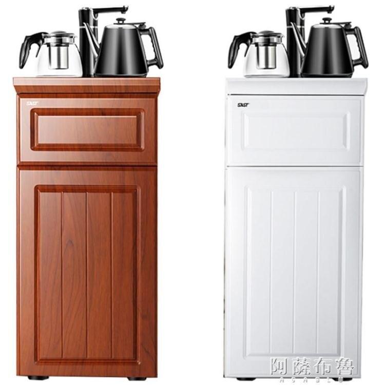 飲水機 先科仿木紋茶吧機飲水機胡桃紋下置水桶冷熱立式歐式美式手動旋轉