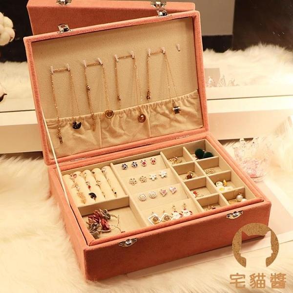 首飾盒耳環耳飾收納盒耳釘飾品盒珠寶盒項鍊【宅貓醬】