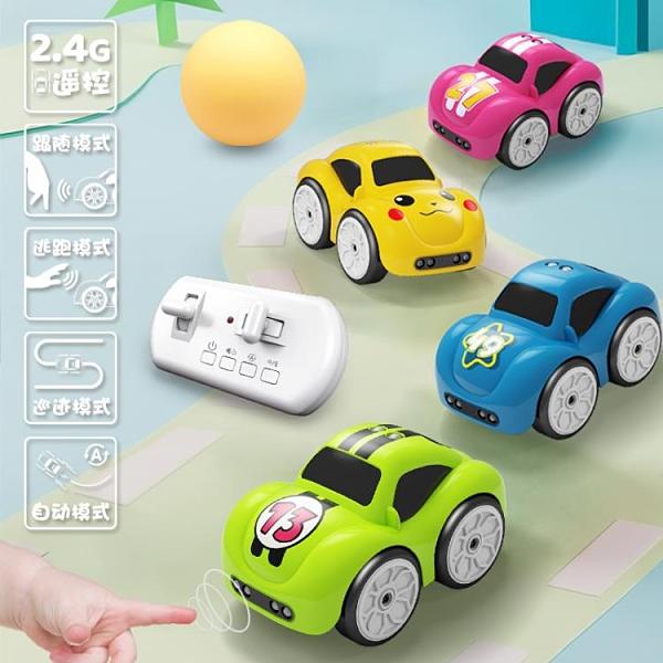 遙控玩具 車男孩遙控電動音樂感應迷你跟隨牽引體感網紅小汽車 【618特惠】