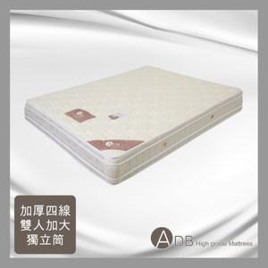 【多瓦娜】貝妮乳膠加厚四線雙人加大獨立筒床墊-6尺150-01-C