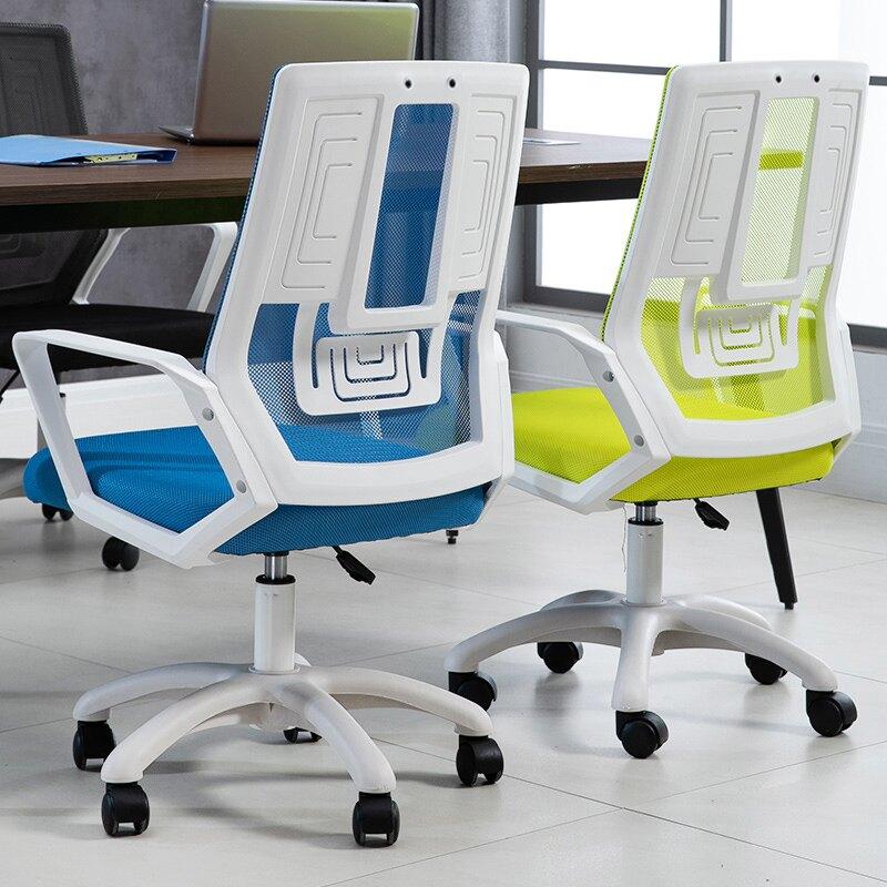 電腦椅子家用簡約舒適懶人座椅學生宿舍書桌 免運