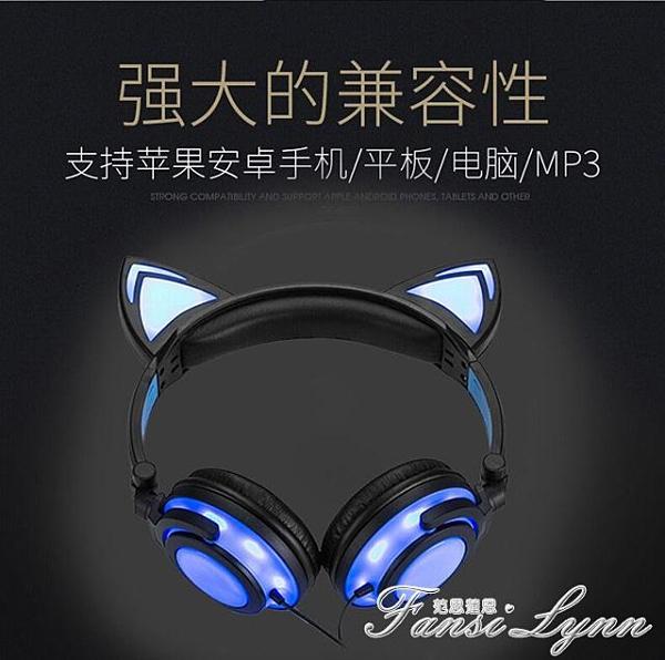 藍芽頭戴式貓耳朵耳機可愛二次元女生兒童主播耳麥手機電腦通用潮 范思蓮恩